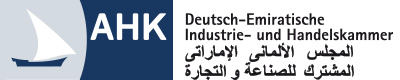 Logo of German Emirati Joint Council for Industry and Commerce (AHK)